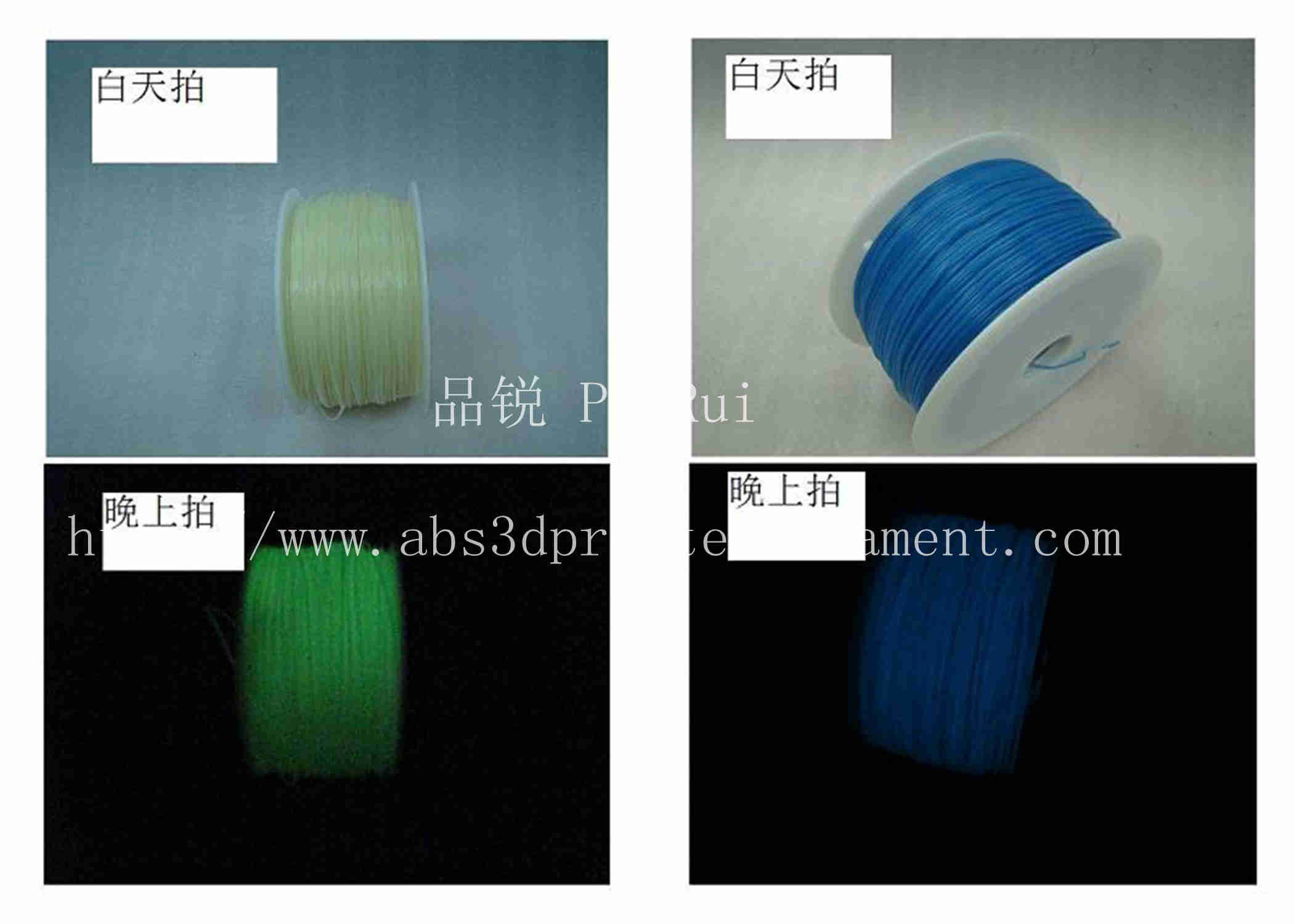 Glow in The Dark 3d Printer Filament PLA