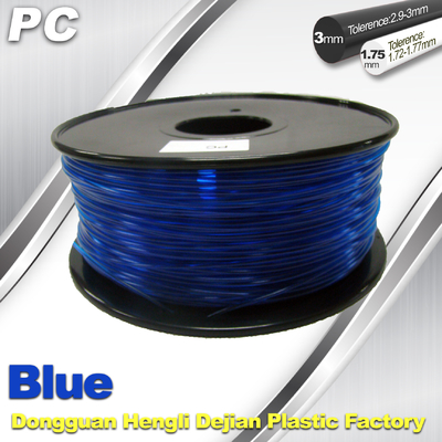 Blue 3mm Polycarbonate Filament Strength With Toughness1kg / roll PC Flament