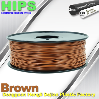 High Strength HIPS 3D Printer Filament , Cubify Filament Brown Colors
